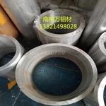 6061合金鋁套 6061鋁鍛件厚壁鋁環
