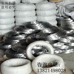 轧捆铝丝 1060纯铝丝 软态铝丝