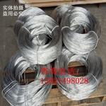 2.52mm铝丝 1060纯铝丝 裸铝线