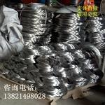 1060鋁絲 5154鋁絲 鋁鎂合金絲