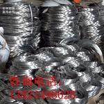 1060铝丝 纯铝丝喷涂铝丝厂价直销