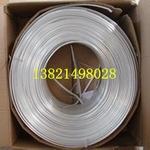 鋁盤管 1060鋁管 空調鋁管生產