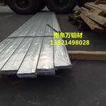 6082合金鋁排 6082T6扁鋁 鋁塊