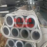 厚壁鋁管 6061鍛造鋁管 拉拔鋁管