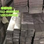 1070纯铝排 导电铝排规格 扁铝