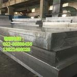 2024鋁板 150mm厚鋁板切塊加工