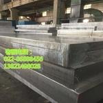 100mm厚鋁板切割 6061鋁板