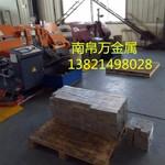 6063铝板 6063合金铝板  铝方块