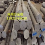 6061铝棒 合金铝棒 铝圆片