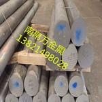 2A12扁铝 LY12铝棒 6061T6状态