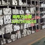 六角鋁棒規格 6061鋁棒 2A12鋁棒