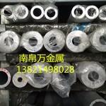 6061厚壁鋁管 大口徑鋁管