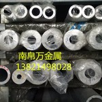 92X21mm厚壁鋁管 無縫鋁管