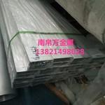 6063鋁方管 噴涂鋁方管 厚壁方鋁管