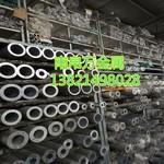 喷砂铝管 静电喷涂铝管 6063铝管