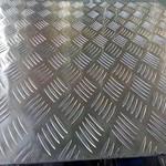 大小五条筋花纹铝板加工