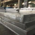 6061铝板切割 6061铝块加工