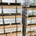 厚铝板中厚板 0.4mm纯铝板