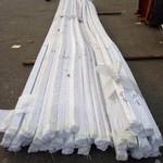 1070铝排规格 导电铝排
