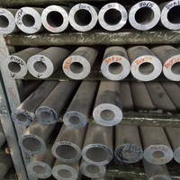 氧化著色鋁管 10*2mm鋁管