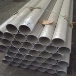 5052铝管6061铝管合金铝管