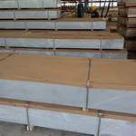 6061鋁板 7075鋁板 合金鋁板