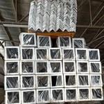 合金鋁管薄壁橢圓鋁管南帛萬德陽多少錢