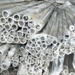 铝卷板1060铝管(代理)