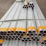 挤压铝管3A21铝管(厂家)