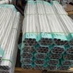 铝箔6063铝管(市场行情)
