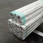 铝盘管5052铝管(代理)