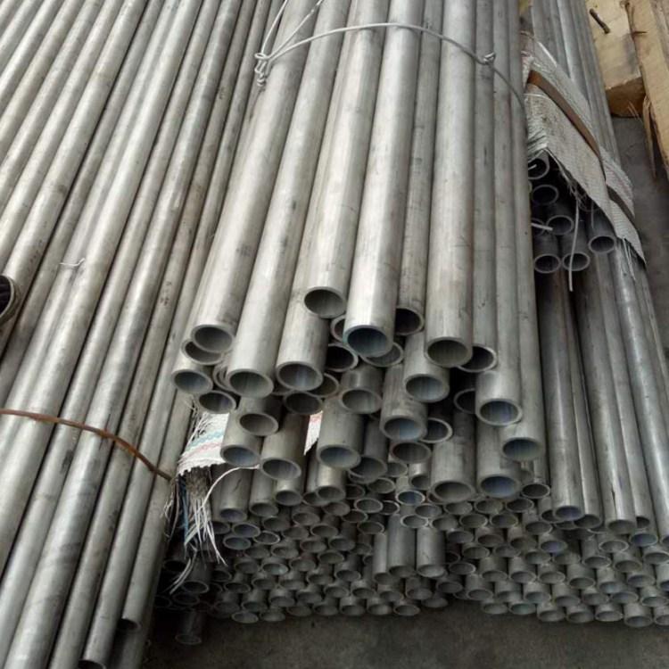 无缝铝管5083铝管(多少钱)