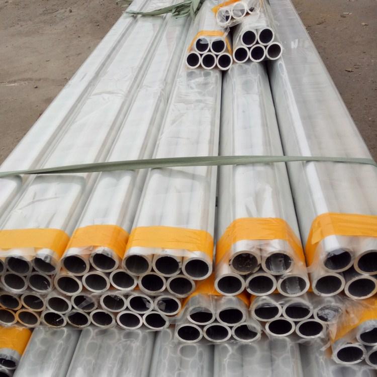 铝盘管国标铝管南帛万杭州厂家直销