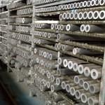 喷涂铝方管6082铝板(代理)