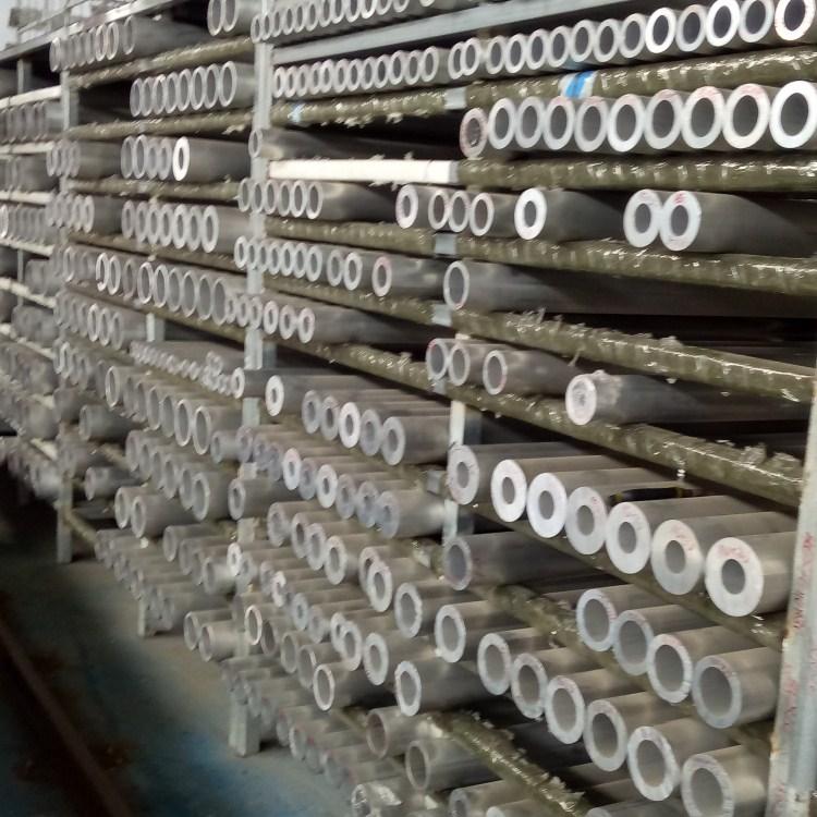 铝锻件6063铝管(厂家)