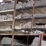 硬质角铝南帛万不等边角铝大兴多少钱
