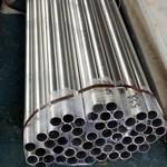 无缝铝管 6082铝管 化学成分