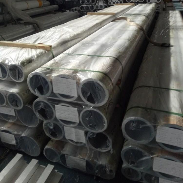 通遼6082鋁管 噴涂鋁管 物流提貨