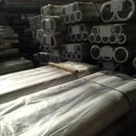 挤压铝管 7075铝管 厂家直销