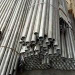 铝方管 6061铝管 物流提货