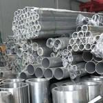 阿坝铝方管双向挤压铝管南帛万铝管价格