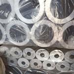 铜仁 有缝铝管6061铝管出厂价格