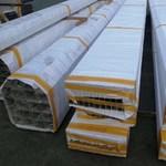 慶陽5083鋁管 鋁方管 批發零售