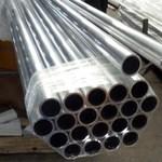 精密铝管 5083铝管 直销价格