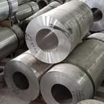 铝方管 1060铝管 出厂价格