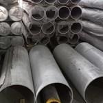 昭通锻打铝管6061铝管南帛万铝管价格