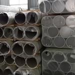 天津3003鋁管 無縫鋁管 生產廠家