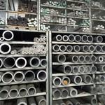 承德雙向擠壓鋁管 盤圓鋁管 直銷價格