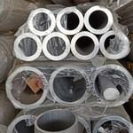 昌平1060鋁管 鋁方管 配送到廠