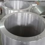 喷涂铝管 6061铝管 批发零售